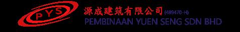 PYS Logo